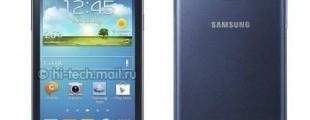 Samsung-Galaxy-Core-se-filtra-antes-de-su-anuncio-oficial